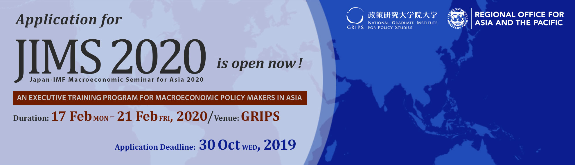 National Graduate Institute for Policy Studies (GRIPS