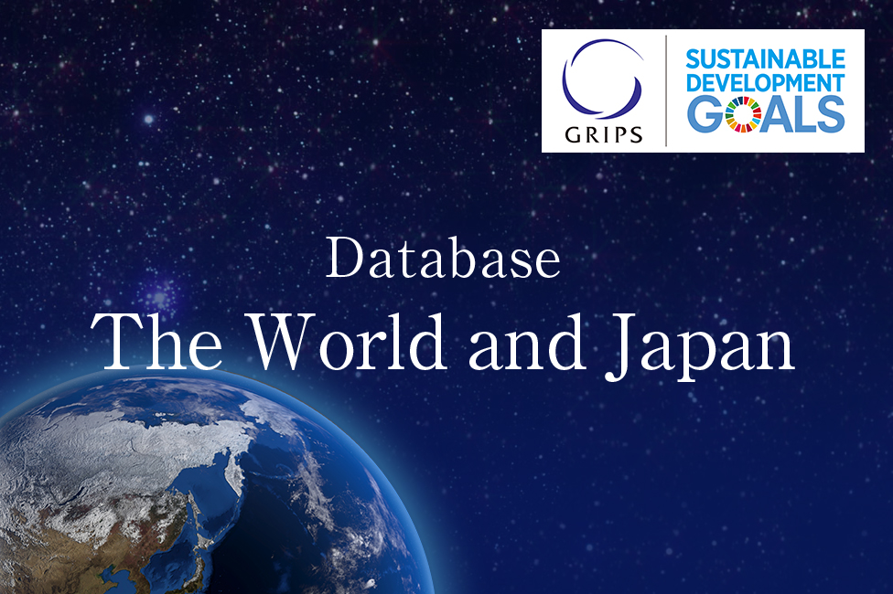 "Database ""The World and Japan"" Project"