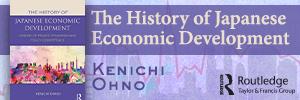 japanese economic history