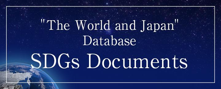 DB_SDGs_jp