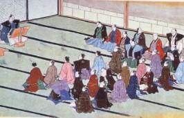Edo Period